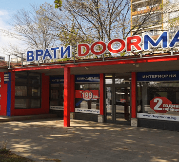 doormann plovdiv 600 332